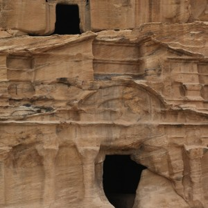 Photos Petra 2